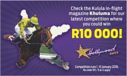 Khuluma Website